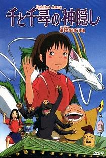 A Viagem de Chihiro - Poster / Capa / Cartaz - Oficial 23