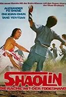Vingadores de Shaolin (Fang Shi Yu yu Hu Hui Qian)