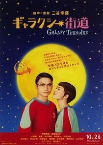 Galaxy Kaido - Poster / Capa / Cartaz - Oficial 1