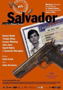 Salvador - Poster / Capa / Cartaz - Oficial 5