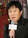 Lee Jung Sub