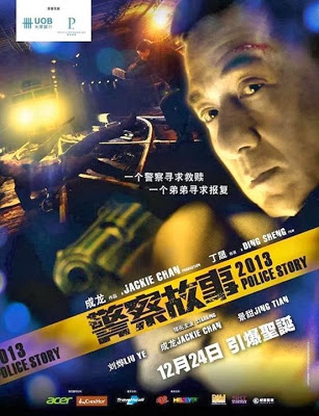 Trailer #2 POLICE STORY 2013