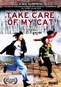 Take Care of My Cat - Poster / Capa / Cartaz - Oficial 2