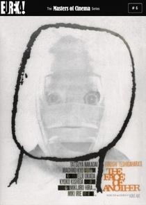 A Face do Outro - Poster / Capa / Cartaz - Oficial 5