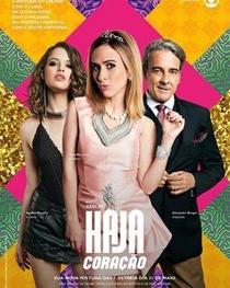 Haja Coração - Poster / Capa / Cartaz - Oficial 2