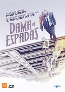 Dama de Espadas - Poster / Capa / Cartaz - Oficial 2