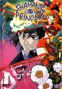 Shamanic Princess - Poster / Capa / Cartaz - Oficial 1