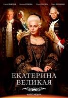 Catarina, A Grande (Екатерина Bеликая)