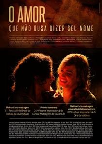 O amor que não ousa dizer seu nome - Poster / Capa / Cartaz - Oficial 1