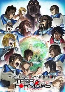 Terra Formars: Revenge - Poster / Capa / Cartaz - Oficial 1