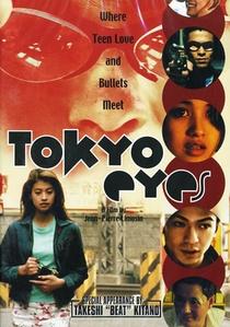 Os Olhares De Tóquio - Poster / Capa / Cartaz - Oficial 1