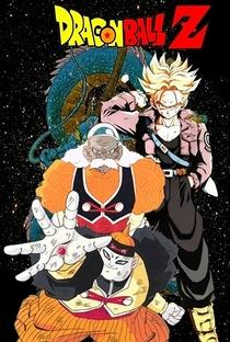 Dragon Ball Z (4ª Temporada) - Poster / Capa / Cartaz - Oficial 4
