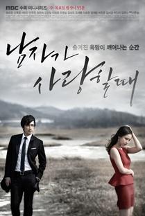 When a Man Loves - Poster / Capa / Cartaz - Oficial 3