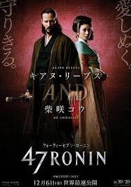 47 Ronins - Poster / Capa / Cartaz - Oficial 16