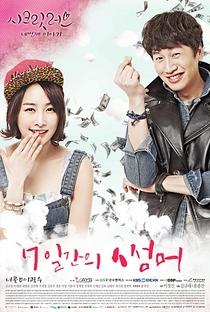 Secret Love - Poster / Capa / Cartaz - Oficial 6
