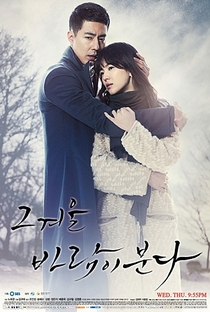 That Winter, The Wind Blows - Poster / Capa / Cartaz - Oficial 1