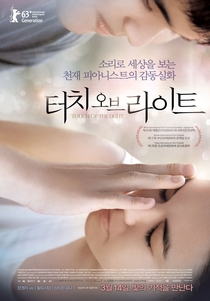 Touch of the Light - Poster / Capa / Cartaz - Oficial 5