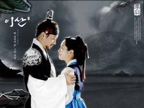 Yi San - Poster / Capa / Cartaz - Oficial 5