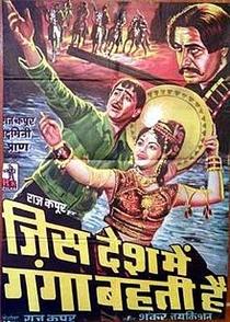 Jis Desh Men Ganga Behti - Poster / Capa / Cartaz - Oficial 1