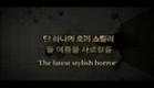 Death Bell Teaser Trailer
