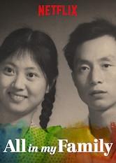 Minhas Famílias - Poster / Capa / Cartaz - Oficial 2