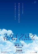 The Sky Crawlers: Eternamente (スカイ・クロラ)