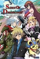 World Destruction: Sekai Bokumetsu no Rokunin (ワールド・デストラクション ~世界撲滅の六人~)