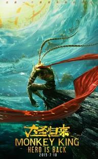 A Lenda do Rei Macaco: A Volta do Herói - Poster / Capa / Cartaz - Oficial 2