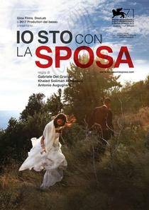 Eu estou com a noiva - Poster / Capa / Cartaz - Oficial 1