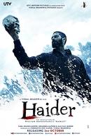 Haider (Haider)