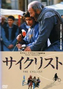 O Ciclista - Poster / Capa / Cartaz - Oficial 1