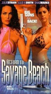 L.E.T.H.A.L. Ladies: Return to Savage Beach - Poster / Capa / Cartaz - Oficial 1