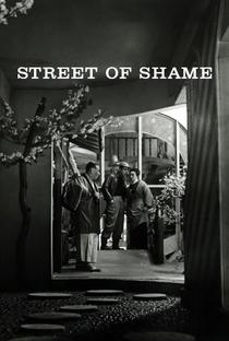 A Rua da Vergonha - Poster / Capa / Cartaz - Oficial 5