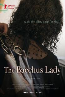 A Dama de Baco - Poster / Capa / Cartaz - Oficial 2