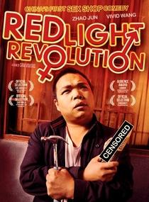 Revolução da Luz Vermelha - Poster / Capa / Cartaz - Oficial 1