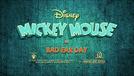 Bad Ear Day (Bad Ear Day)