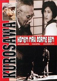 Homem Mau Dorme Bem - Poster / Capa / Cartaz - Oficial 6