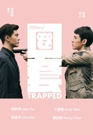 HIStory3: Trapped (圈套)