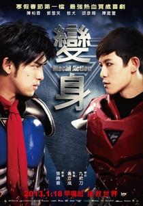 Machi Action - Poster / Capa / Cartaz - Oficial 3