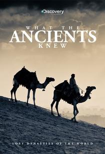Sabedoria e Antiguidade - Poster / Capa / Cartaz - Oficial 1