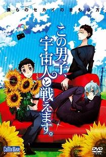 Kono Danshi, Uchuujin to Tatakaemasu. - Poster / Capa / Cartaz - Oficial 1