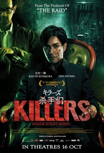 Killers - Poster / Capa / Cartaz - Oficial 5