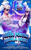 Phata Poster Nikhla Hero (Phata Poster Nikhla Hero)