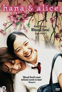 Hana e Alice - Poster / Capa / Cartaz - Oficial 3