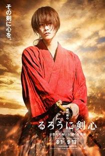 Samurai X: Inferno de Kyoto - Poster / Capa / Cartaz - Oficial 6