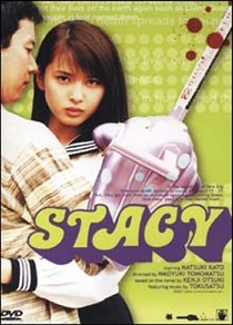 Stacy: Attack of the Schoolgirl Zombies - Poster / Capa / Cartaz - Oficial 3