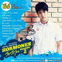 Hormones (2ª Temporada) - Poster / Capa / Cartaz - Oficial 9