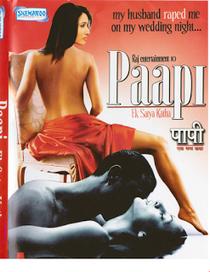 paapi ek satya katha - Poster / Capa / Cartaz - Oficial 1