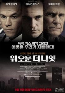 Os Donos da Noite - Poster / Capa / Cartaz - Oficial 6