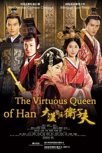 The Virtuous Queen of Han - Poster / Capa / Cartaz - Oficial 1